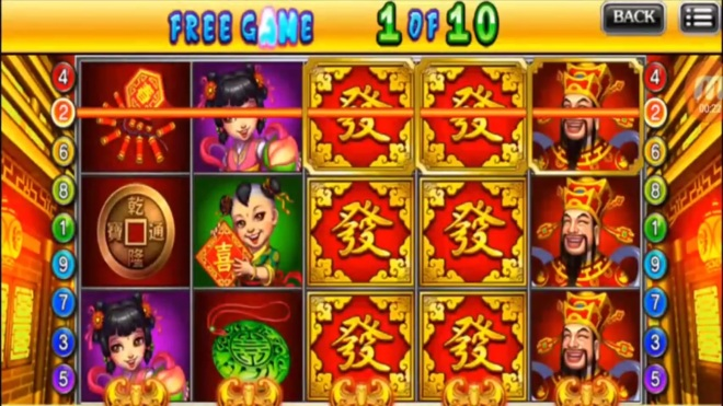 God of Wealth Slot Game